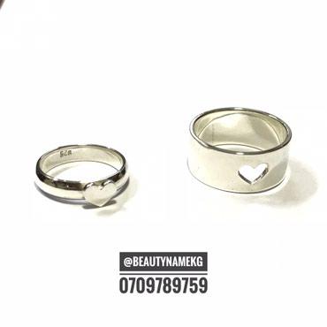 Парные кольца для влюбленных именные в Беловодское