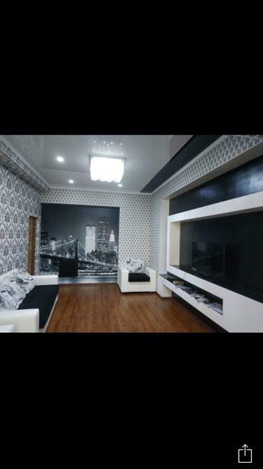 Сдаю 2ком квартиру в новом доме в Лебединовка