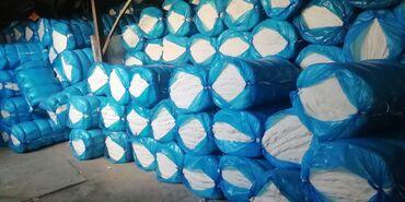 Другие товары для дома - Новый - Бишкек: Пахта/Кебез/Вата/ Высший сорт/1-сорт/оптом баада сатылат.   Г. Бишкек
