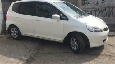 Сдаю в аренду малолитражку Хонда Фит в Бишкек