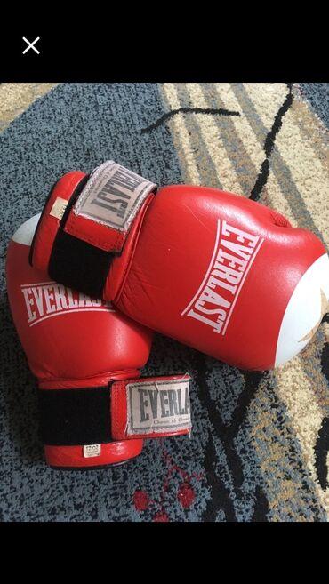 Перчатки - Кыргызстан: Перчатки для бокса