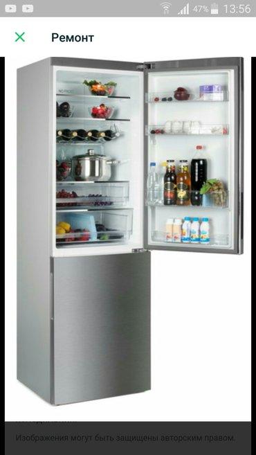 Ремонт холодильников, морозильников в Лебединовка