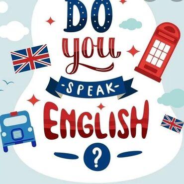 Языковые курсы - Язык: Китайский - Бишкек: Языковые курсы | Английский | Для взрослых