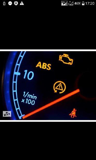 Сервисное ТО, Двигатель, Топливная система, Электрика | Компьютерная диагностика