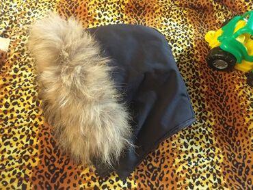 Капюшон от детской курточки примерно на 4,8 лет,мех натуральный