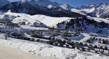 gps навигатор для туризма в Кыргызстан: Продам 10 соток Строительство от собственника