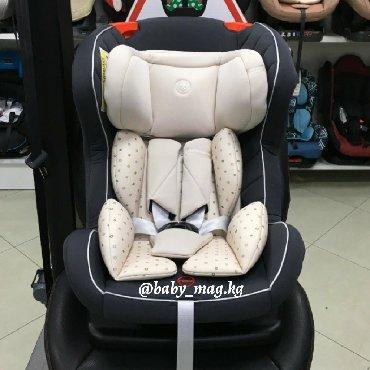 Автокресла happy baby 0-25 кг! Подходит для новорожденных деток!