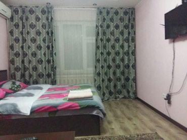 1ком люкс. есть всё.посуточно. в Бишкек