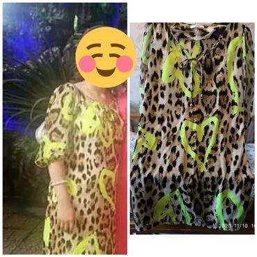платья для полных в Кыргызстан: Продаю платье летнее . подходит для полных также и для беременных