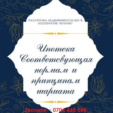 карты памяти class 3 для навигатора в Кыргызстан: Продается квартира: 3 комнаты, 45 кв. м