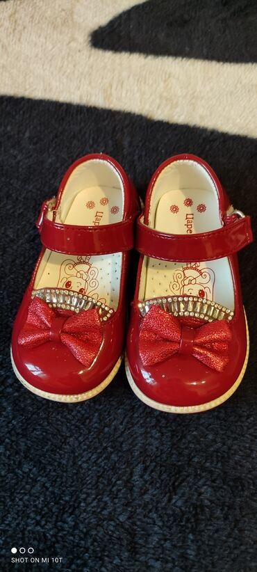 Продам красивые туфельки на утренник, надели один раз, состояние