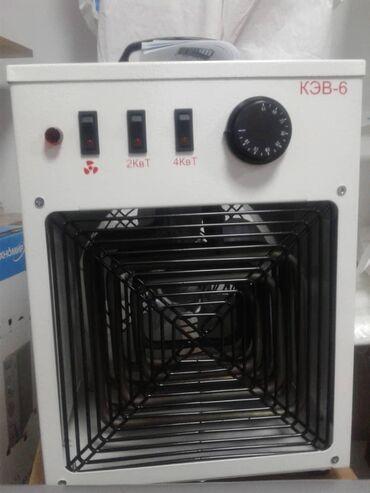 Электрокалорифер КЭВ-6 гарантийный срок эксплуатации 1год,цена6000с