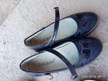 Детская одежда и обувь - Беловодское: На девочку состояние очень хорошее раз32-33