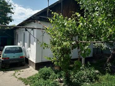 Продаю дом Алма-Атинская 81, в доме 6 в Бишкек
