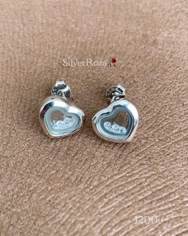 Серебряные Серьги Шопард (Chopard). Гвозди Цена:1200 с