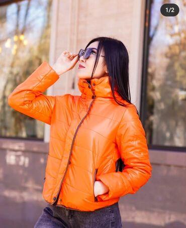 жён куртка в Кыргызстан: Фабричные и Фирменные куртки, ветровки, жилетки от TONLION. Оптом и в