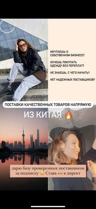 антисептик 5 литров для рук в Кыргызстан: Здравствуйте я поставщик из Китая вы хотите заказать вещи себе или х