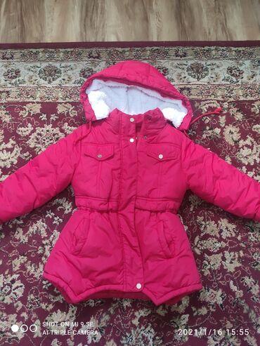 Куртка в идеальном состоянии на 4-5-6 лет