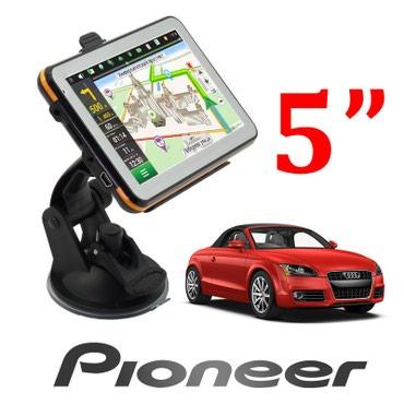 pioneer-c в Кыргызстан: GPS навигатоp Pioneer – 5-ти дюймовый нaвигатор, оснащeн сенсорным
