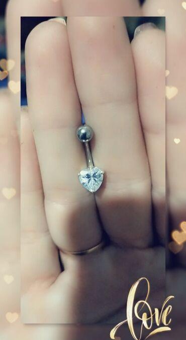 Аксессуары - Сокулук: Пирсинг, на пупок серебро обсолютно новый!