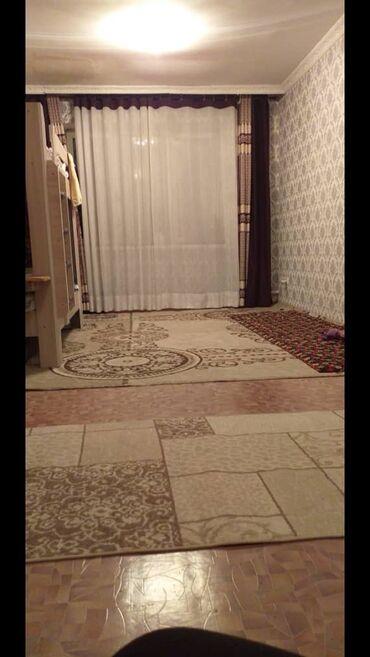 портативные колонки 5 1 в Кыргызстан: Продается квартира: 1 комната, 18 кв. м