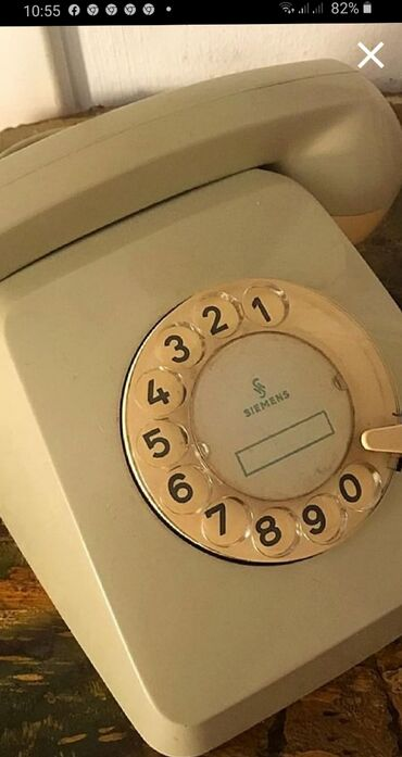 Τηλεφωνο vintage του 1975 siemens συλλεκτικο και λειτουργικο