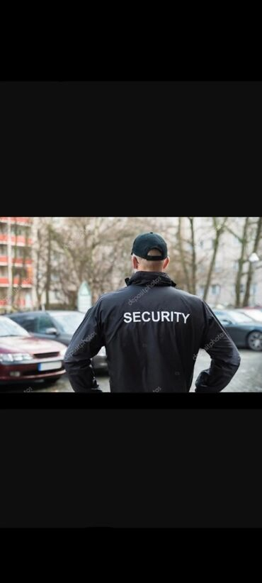 Требуется сотрудники службы безопасности!