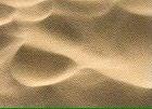 Продаю цемент, песок, отсев.  в Бишкек