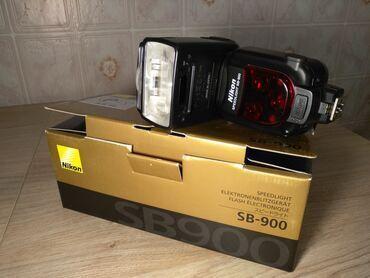 хозяйственные инструменты в Кыргызстан: Вспышка на Nikon SB-900 Срочно!Вспышка в отличном состоянии! Как