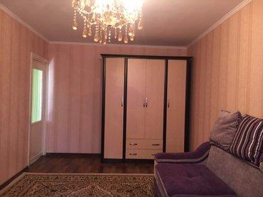империя пиццы бишкек вакансии в Кыргызстан: Продается квартира: 1 комната, 33 кв. м