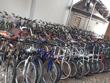 Привозные Корейские велосипеды из Кореи Горные Спартивные