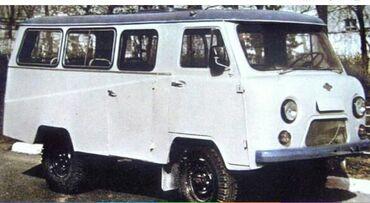 Транспорт - Пос. Дачный: UAZ 452 Buhanka 2.5 л. 1981 | 30000 км