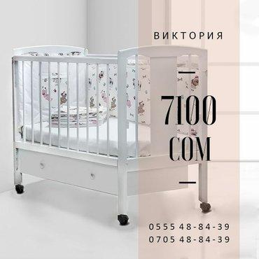 Детская кроватка Виктория. в Бишкек