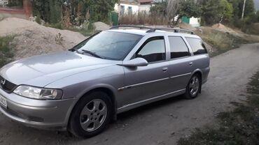 Автомобили - Теплоключенка: Opel Vectra 1.8 л. 2000