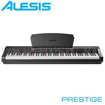 Цифровое фортепиано Alesis PrestigeСерия цифровых пианино Alesis
