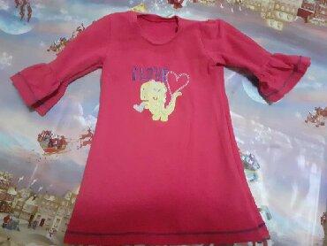 Ostala dečija odeća | Pirot: Haljinica za 1-2 god