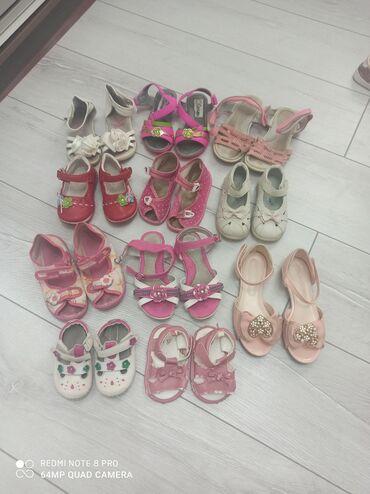 Детская обувь.Мальчики и девочки.Размеры разные. сом