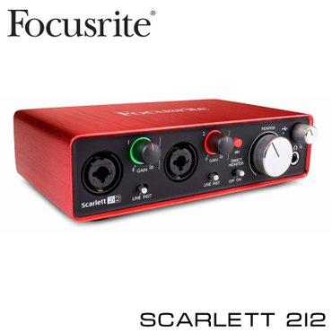 Focusrite Scarlett 2i2– это USB интерфейс для в Бишкек