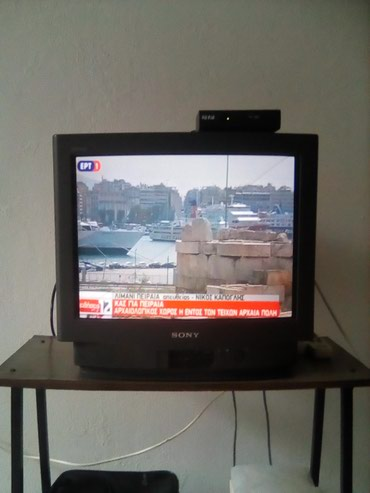 Τηλεόραση SONY Trinitron, 2 αποκωδικοποιητές F&U και CRYPTO, 2