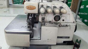 Швейные машины - Сокулук: Продаю 4нитка и примастрочка, оба вместе