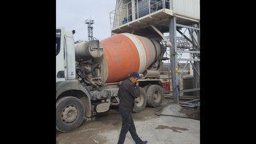 Гермес бетон продает товарный бетон всех марок. в Бишкек