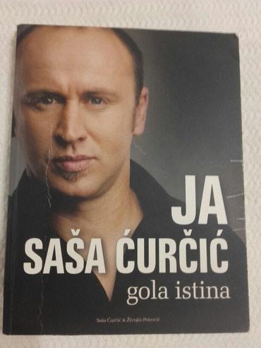 Sasa Ćurčić  JA SASA ĆURČIĆ gola istina cena 250 din - Beograd