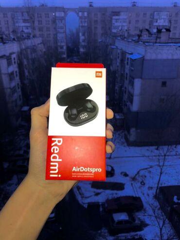 bt адаптер для наушников в Кыргызстан: Xiaomi Airdots 2 TWS Bluetooth наушники стерео бас BT 5,0 гарнитура