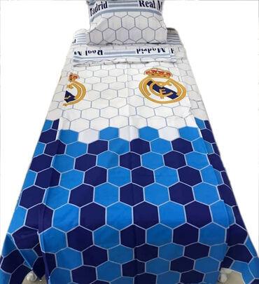 baki tekstil fabriki elaqe - Azərbaycan: Real Madrid -Tekstil-Yataq üzü dəsti