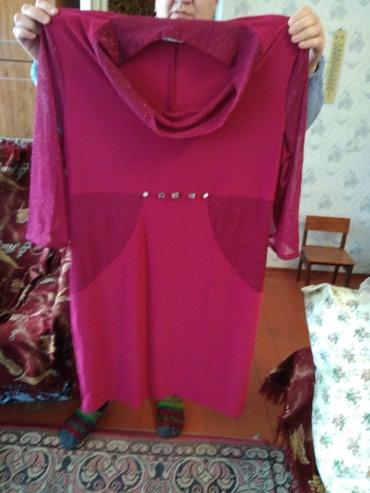 Карабалта, абсолютно новое платье 56 размер в Каинды