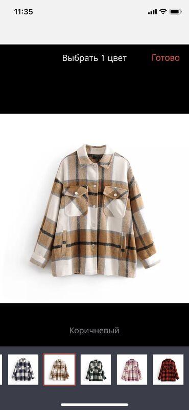 женские куртки зефирки в Азербайджан: Новая очень теплая рубашка-куртка! Размер S-M! Цена 35 манат!!