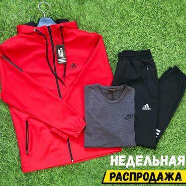 Спортивные костюмы - Кыргызстан: Недельная распродажа! все костюмы все футболки !   Ткань Турция, п