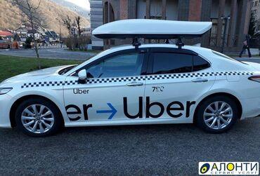 Azərbaycanda Uber beynəlxalq taksi xidməti sürücü tələb edir