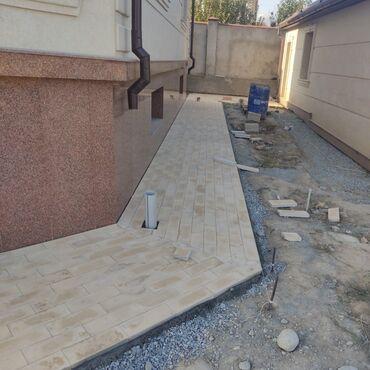 Строительство и ремонт - Кыргызстан: Укладка брусчатки
