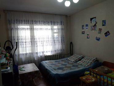 Продается квартира: 105 серия, Южные микрорайоны, 1 комната, 34 кв. м